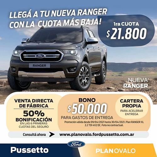 Oferta Ford Ranger 2021 Bono (15/04/21)