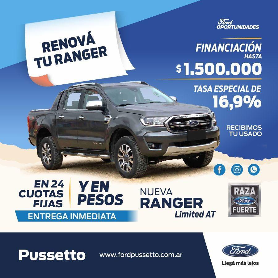 Oferta Ford Ranger (07/10/21)